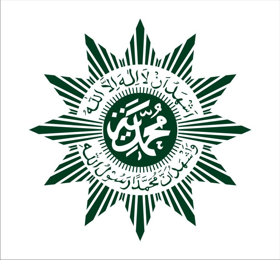 Logo Muhammadiyah Format Vektor
